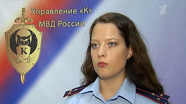 porno-irini-barsukovoy